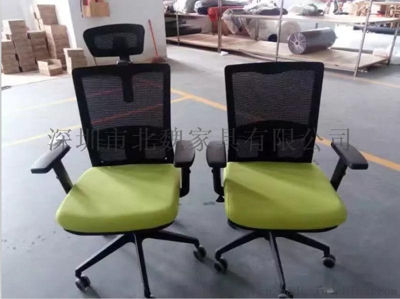 广东办公椅-职员办公椅-弓形网布办公椅135706355