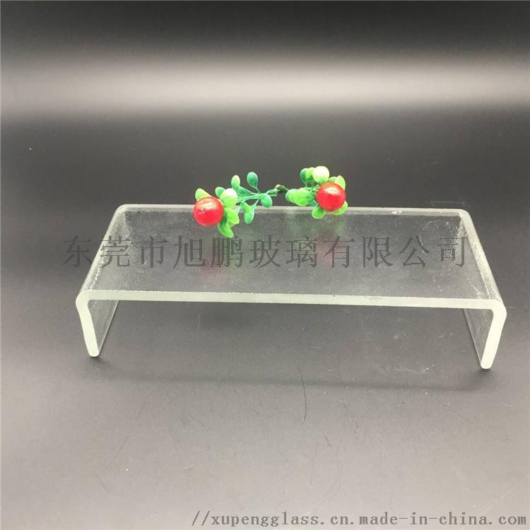 U型钢化玻璃 (1).jpg