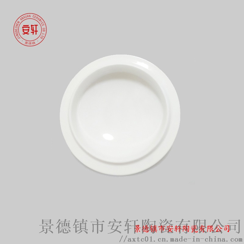 景德镇促销礼品茶杯3.jpg