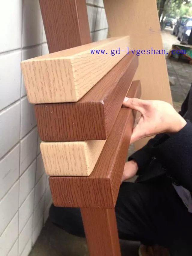 木纹铝方通13