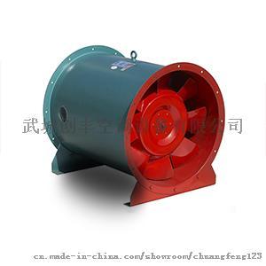 南宁防腐防爆离心风机的生产厂家、图片视频767386485