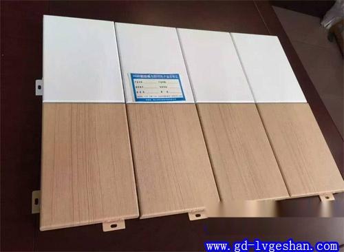 白色烤漆铝板 木纹铝单板吊顶 铝单板生产商