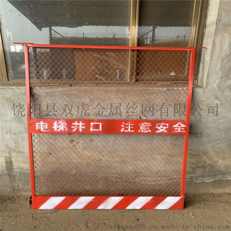 電梯井安全門 施工電梯門 建築電梯門69189022