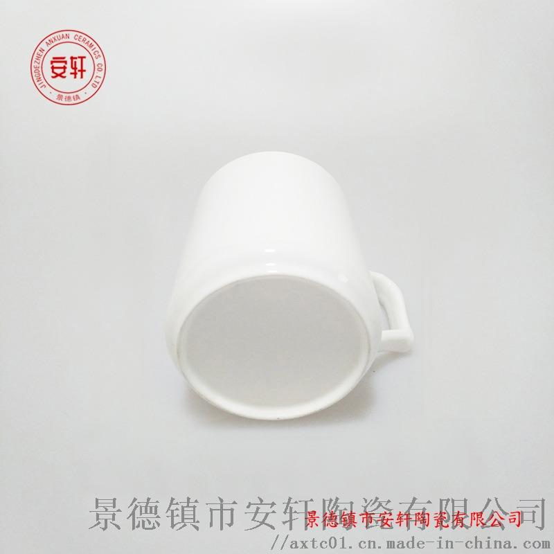 景德镇促销礼品茶杯4.jpg