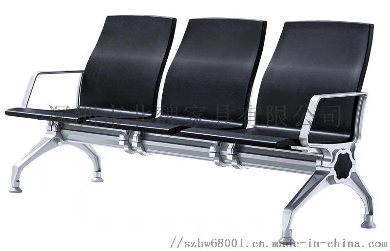 排椅、公共座椅、公共椅、铝合金PU排椅98527635