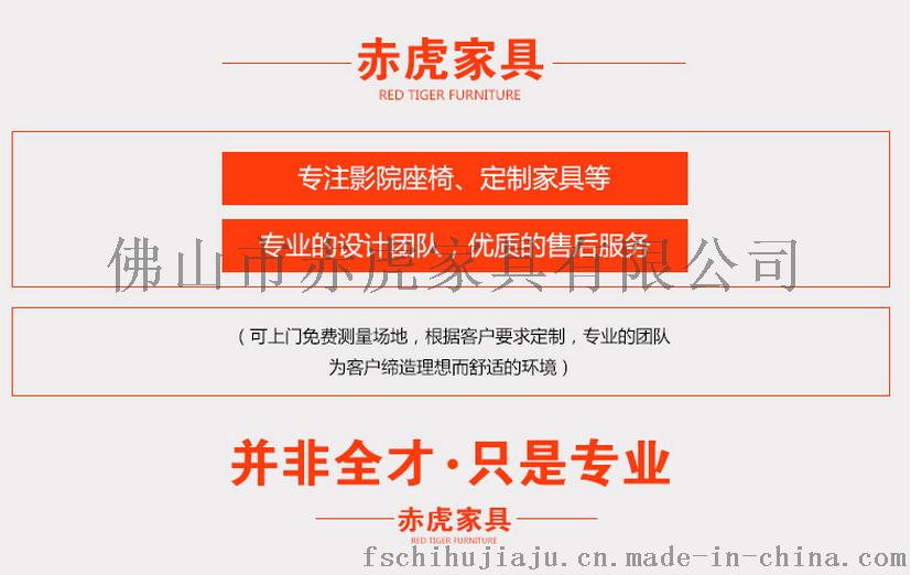 现代电动沙发,影院沙发,家庭影院VIP沙发中国制造60400635