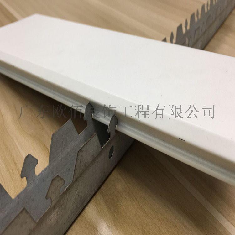 C型鋁條板 (5) - 副本.jpg