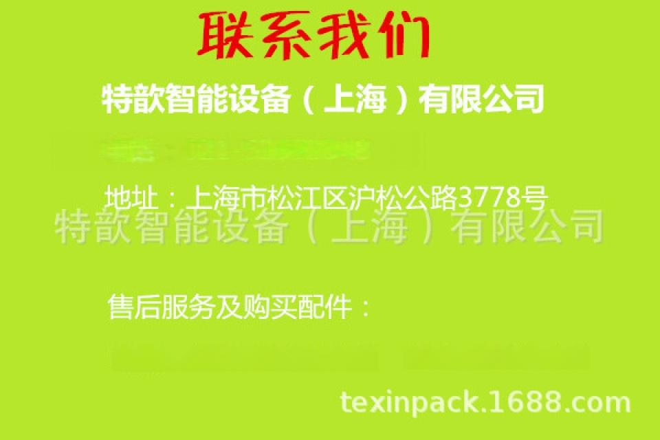 4115533306_2008901449.jpg