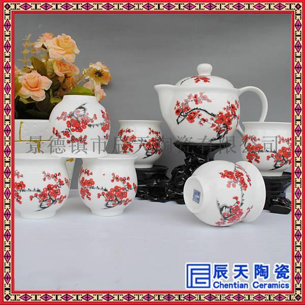 雪花釉陶瓷茶具 日式陶瓷茶具 功夫茶茶具订做60343265