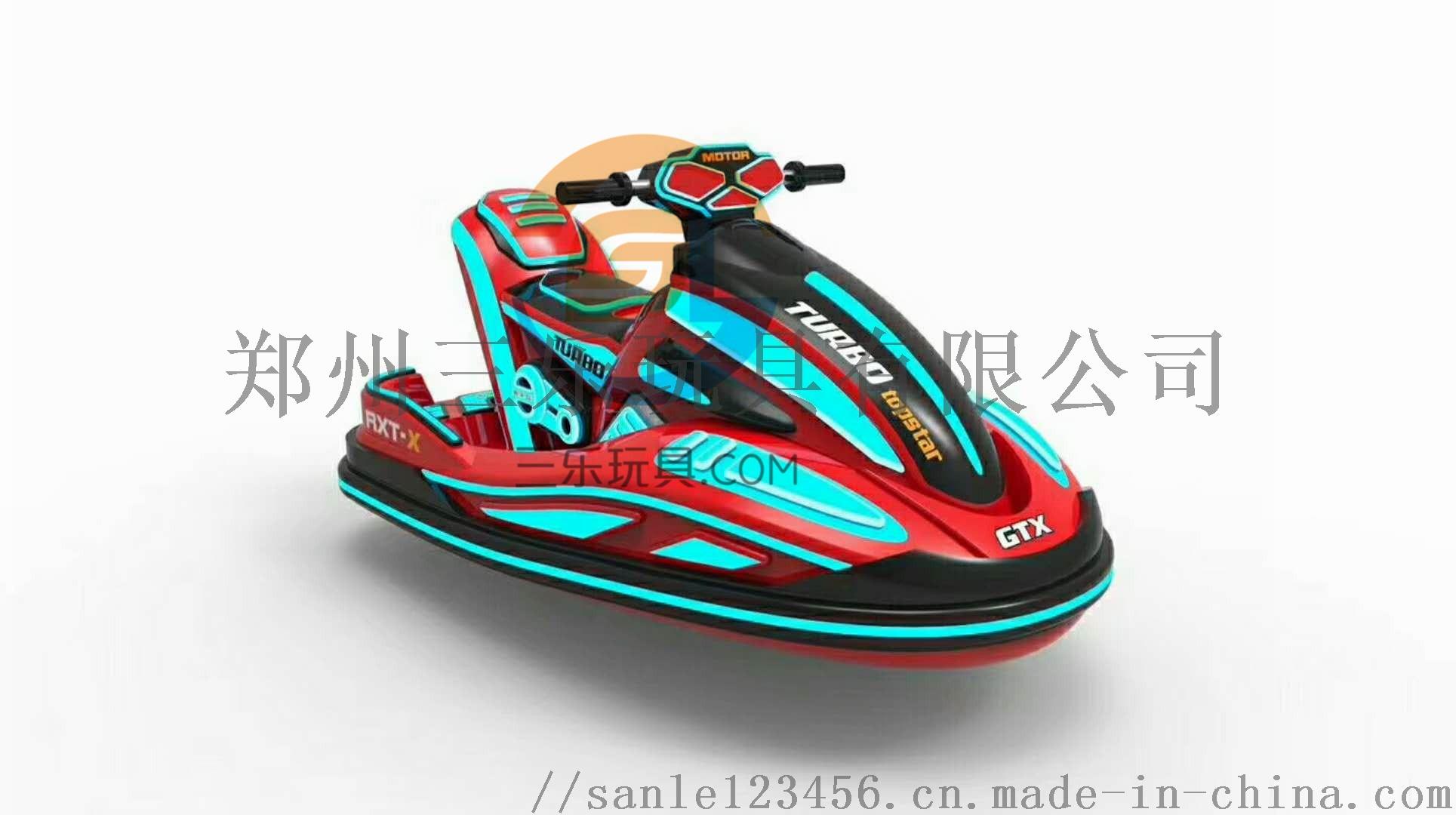 摩托艇4500.jpg