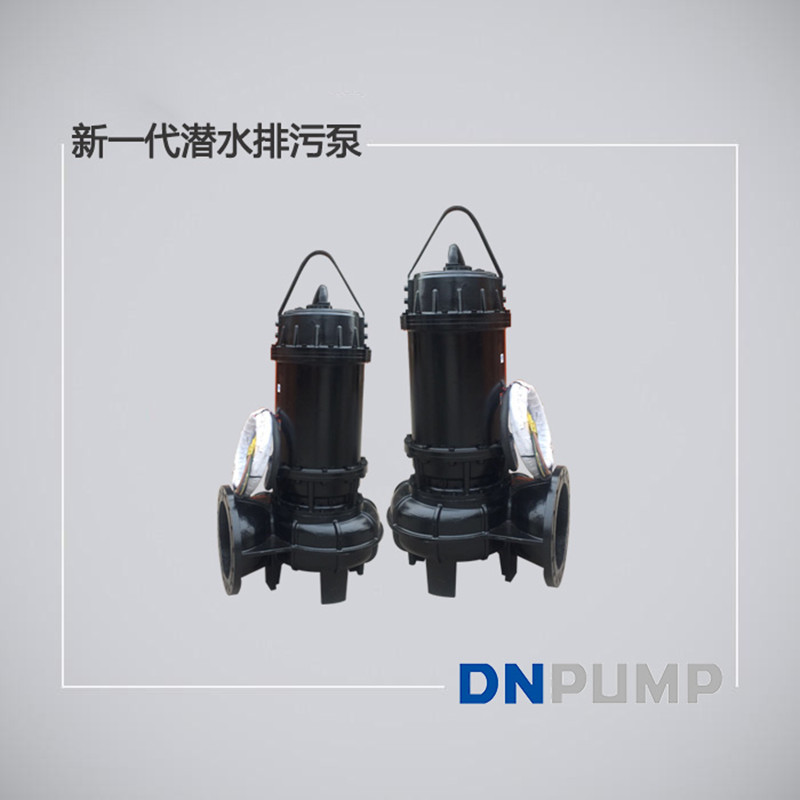 潜水排污泵宣传图.jpg