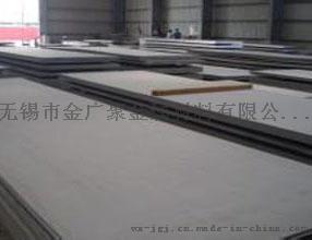 316L不锈钢热轧板不锈钢卷42331632