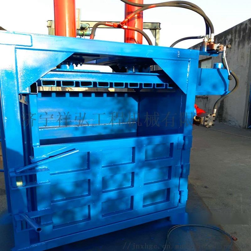 加重型立式液压打包机 金属立式液压打包机61331182