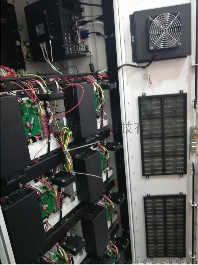 换电柜厂家广东深圳厂家直销_换电柜广东817980555