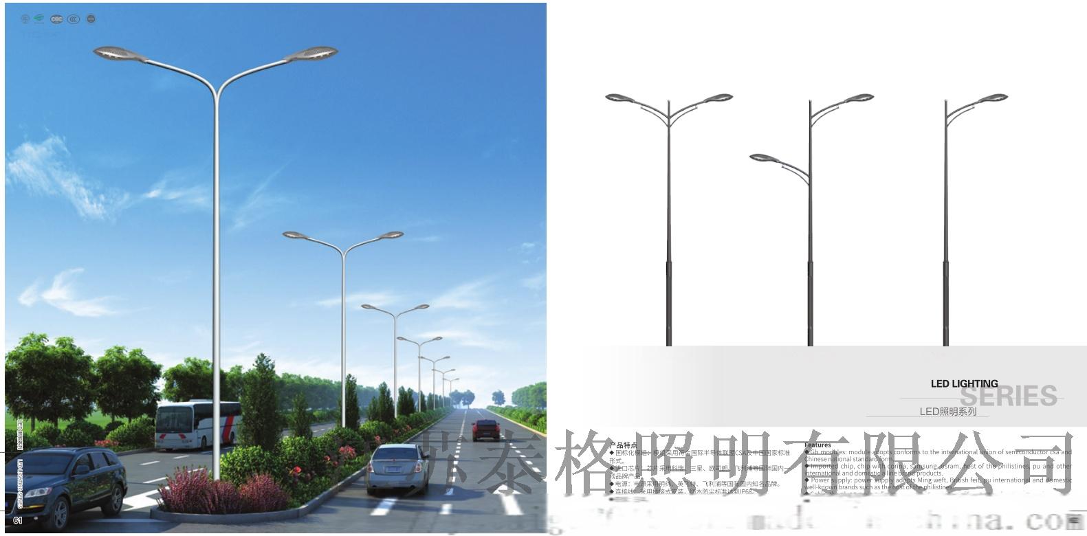 T-LED-0047.png