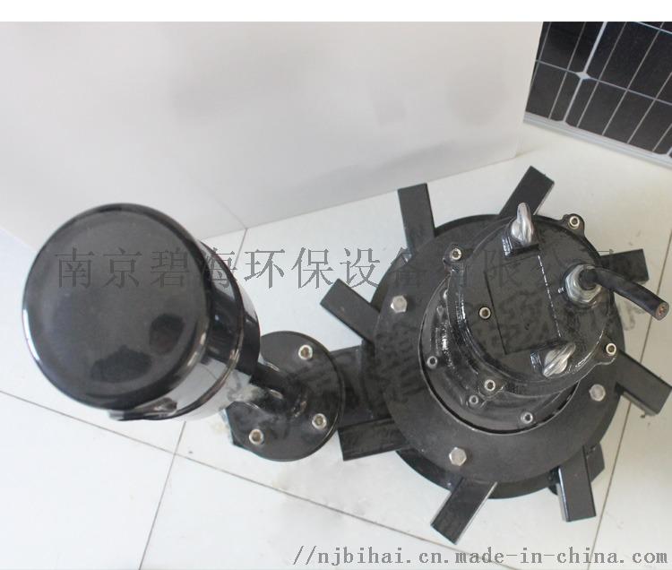 全面曝气机 多向曝气机 曝气搅拌机79002655