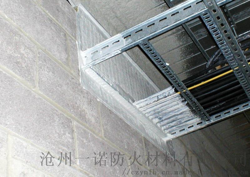 涂层板桥架过墙孔.jpg