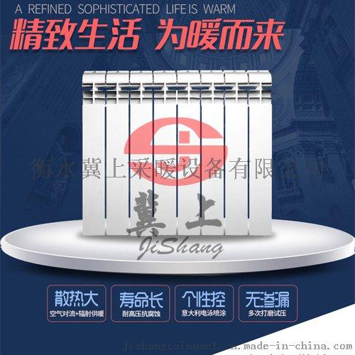 廠家直銷壓鑄鋁散熱器 雙金屬壓鑄鋁暖氣片冀上742096072