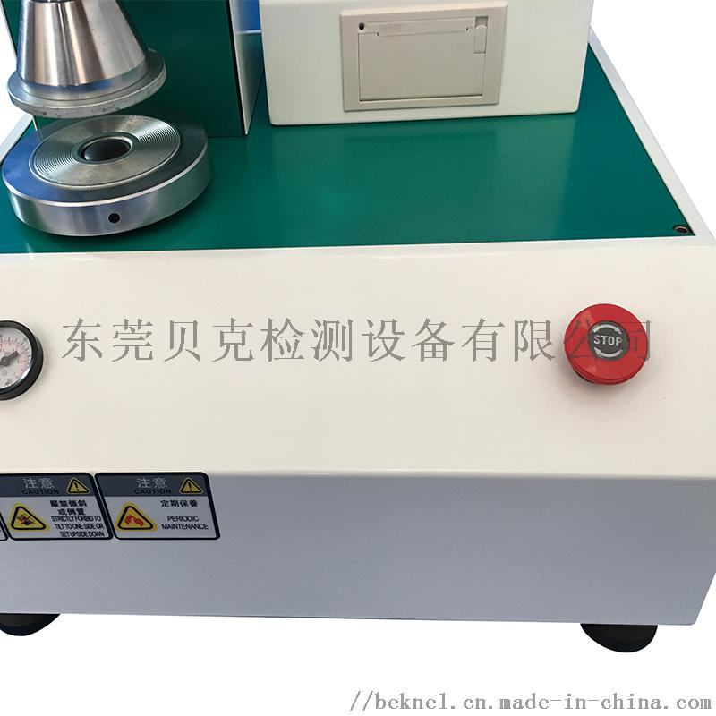 纸板耐破强度试验机9.jpg