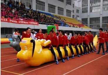 陝西西安趣味運動會道具充氣盤算好玩810383732