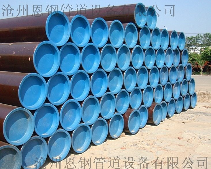 carbon_steel_pipe_mechanical_seamless_steel_tube_customized.jpg