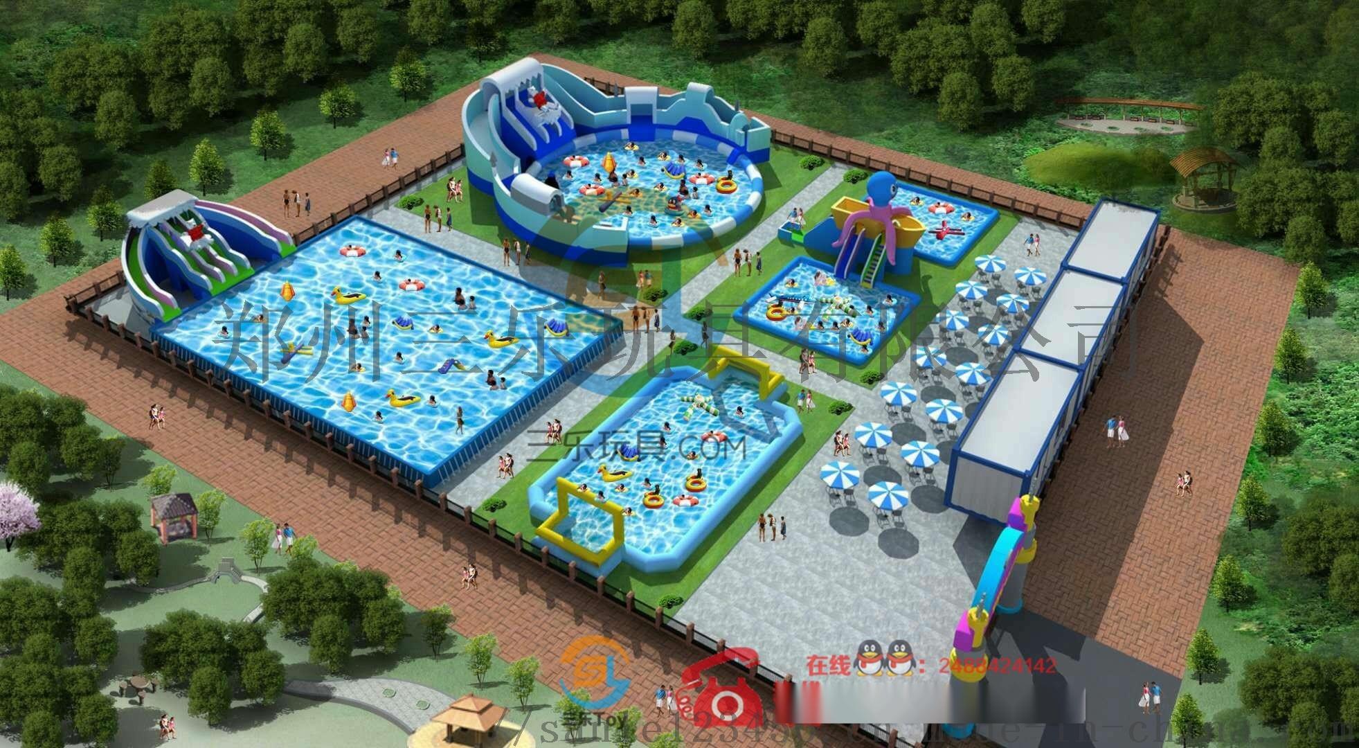 3D水樂園.jpg