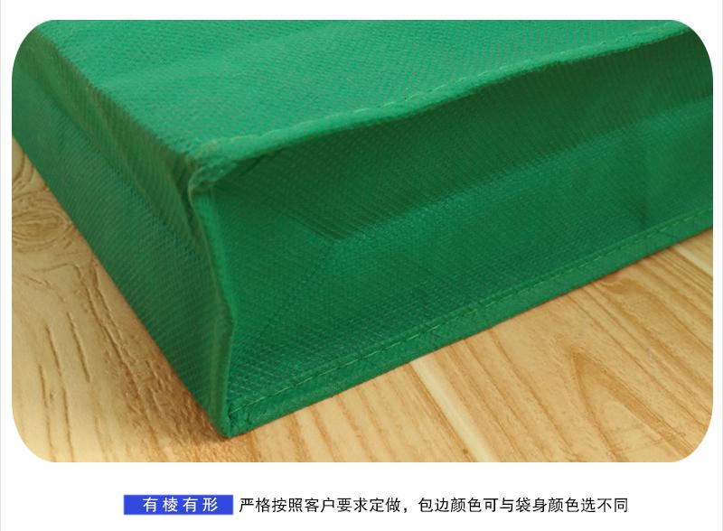 摺疊式無紡布袋詳情頁細節圖_09.jpg