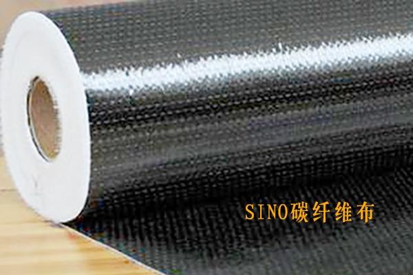 碳布帶聯繫方式.jpg