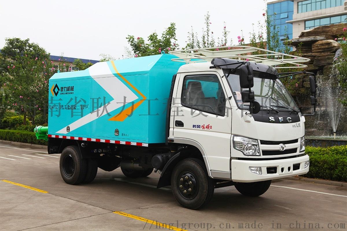 耿力供應GHP16C-III車載混凝土溼噴機779798632