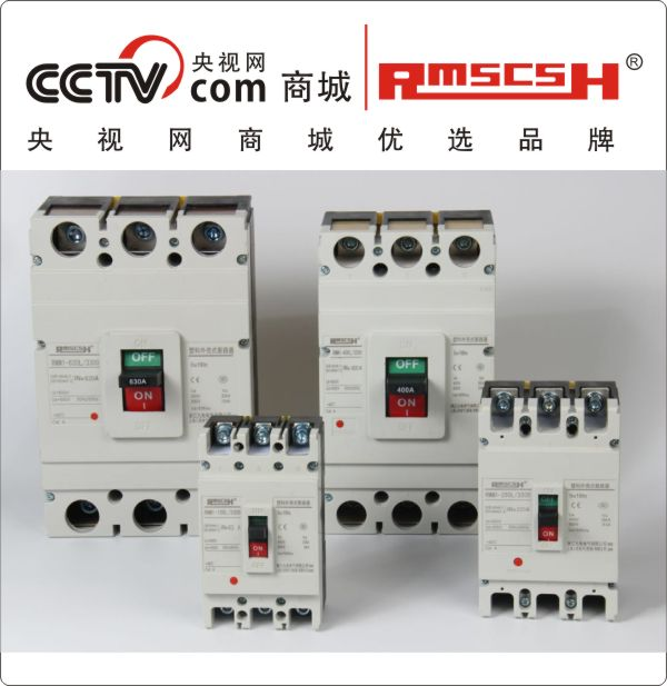 RMM1-250L/3300 塑壳断路器802026255