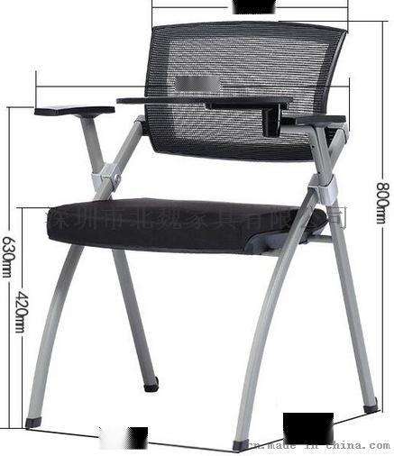 深圳辦公傢俱大班椅、大班椅、辦公椅、班椅、真皮大班椅728185975