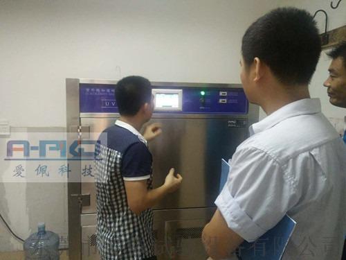 uv紫外线耐气候老化试验箱806641975