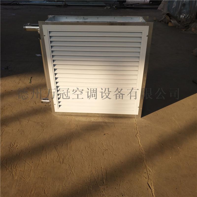 銅管加熱器暖風機 (13).jpg