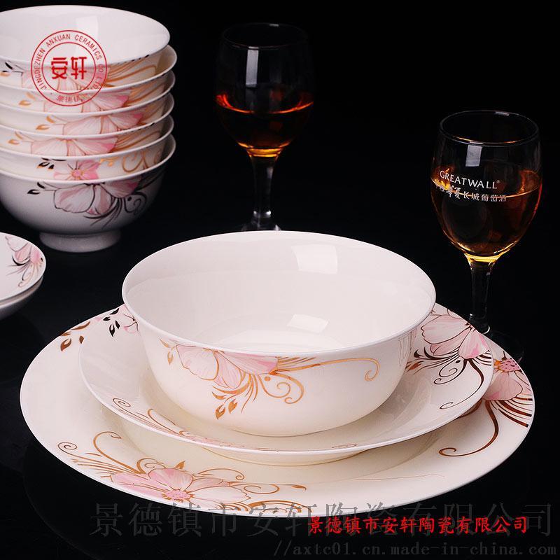 瓷器礼品餐具套装1.jpg