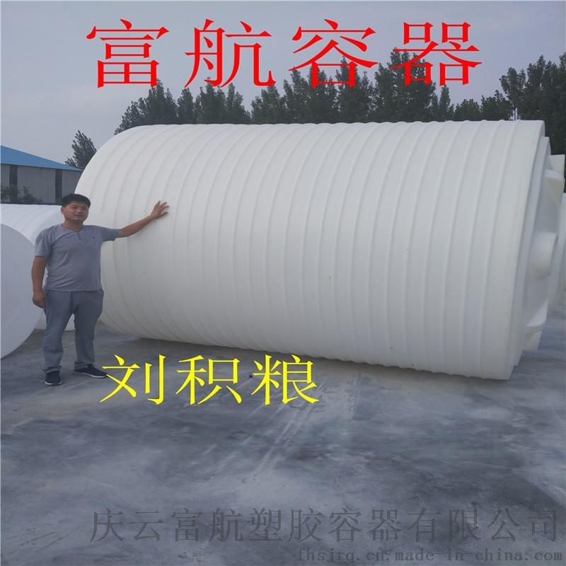 10噸塑料桶 10T加厚PE儲罐45730832