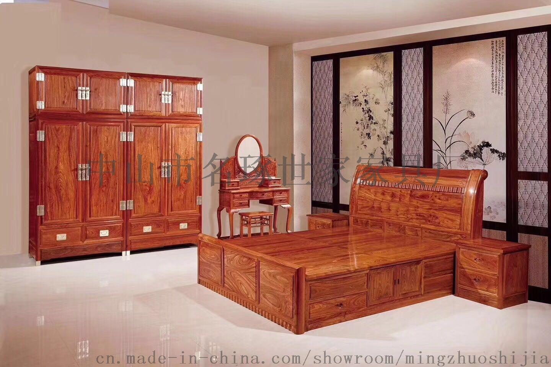 紅木大牀廠家名琢世家刺蝟紫檀新中式1.8米牀價格746199792