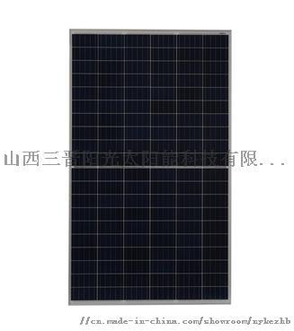 270W光伏组件,多晶270W太阳能板72115272