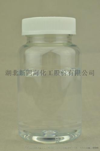 羟基硅油 小分子量羟油758820142