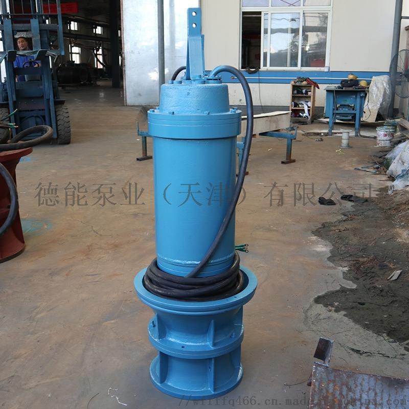 陕西500QZ-125井筒式潜水轴流泵866389982