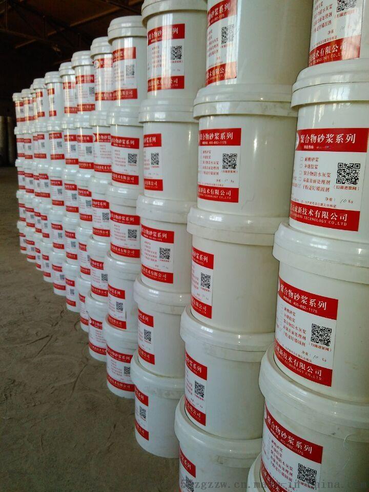 铜川道钉锚固剂铁路轨枕道钉更换专用867011675