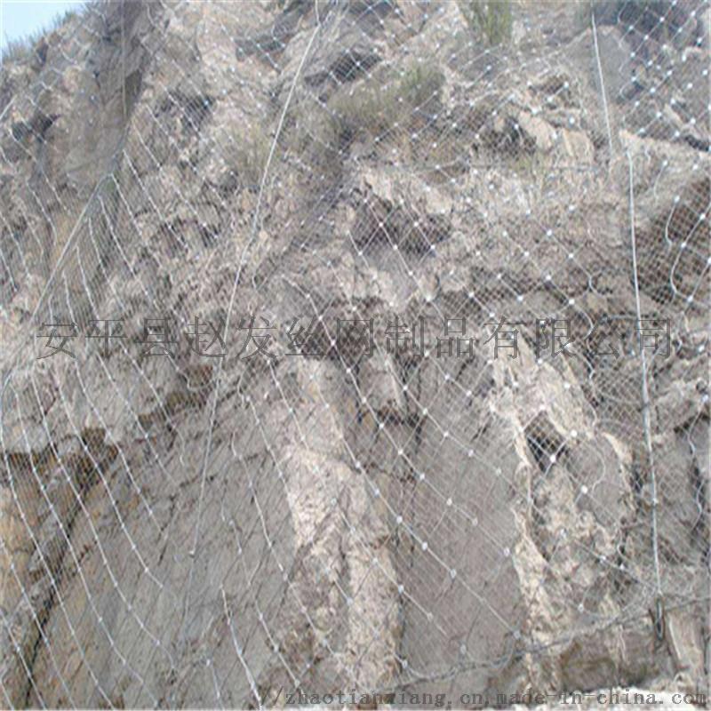 邊坡防護 (32).jpg