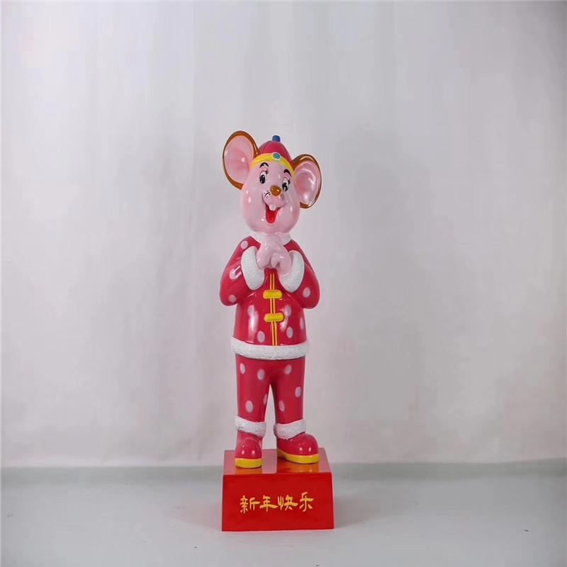 定製鼠年吉祥物雕塑佛山玻璃鋼卡通鼠雕塑882450285