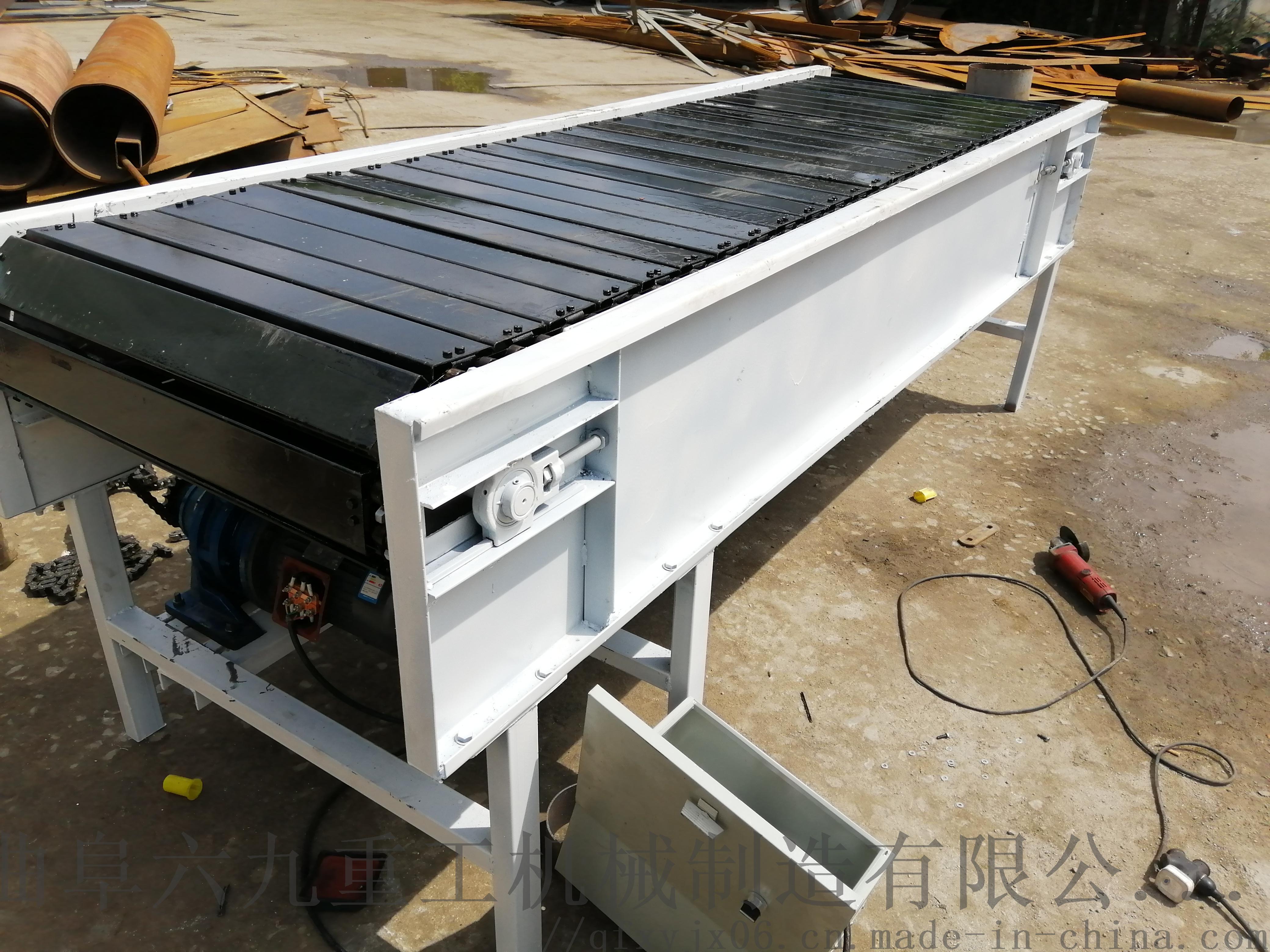 木箱板式输送机,加厚板运输机Lj1116337722