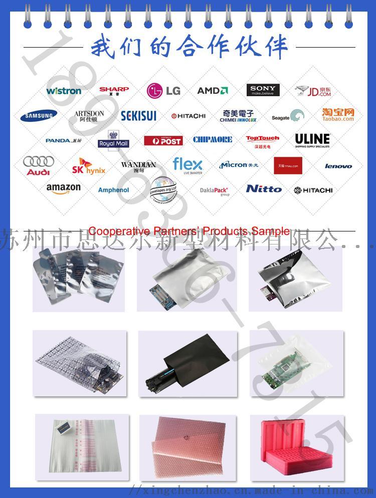 防靜電鋁箔真空平口袋 純鋁袋 電子設備機電設備專用120336475