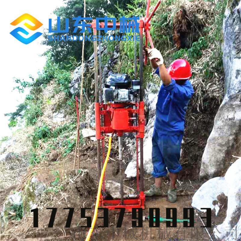 厂家直销 小型山地勘探取样背包钻机 轻便型背包钻机115356642