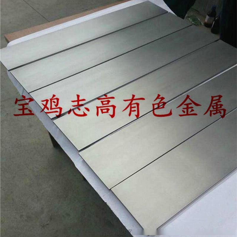 纯钼板,99.95%钼板 ,磨光钼板105594435