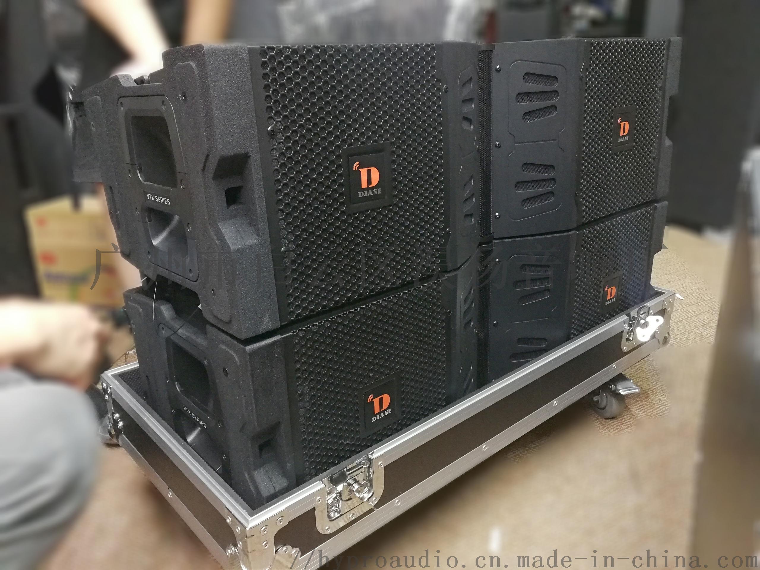V20 speaker.jpg