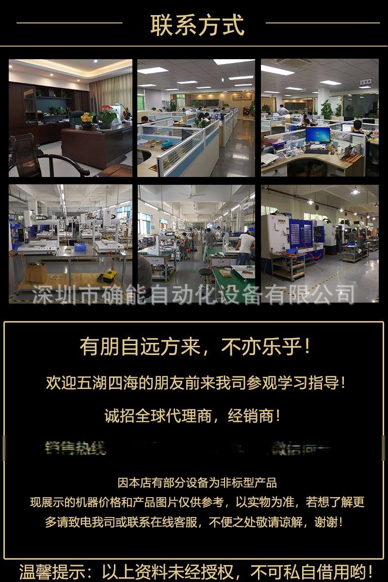 內衣PUR熱熔膠聚氨酯密封膠大包裝熱熔膠深圳廠家101550625