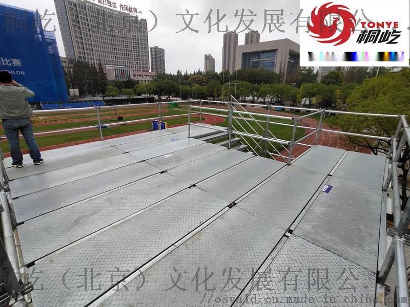 深圳临时看台租赁-桐屹看台828152742