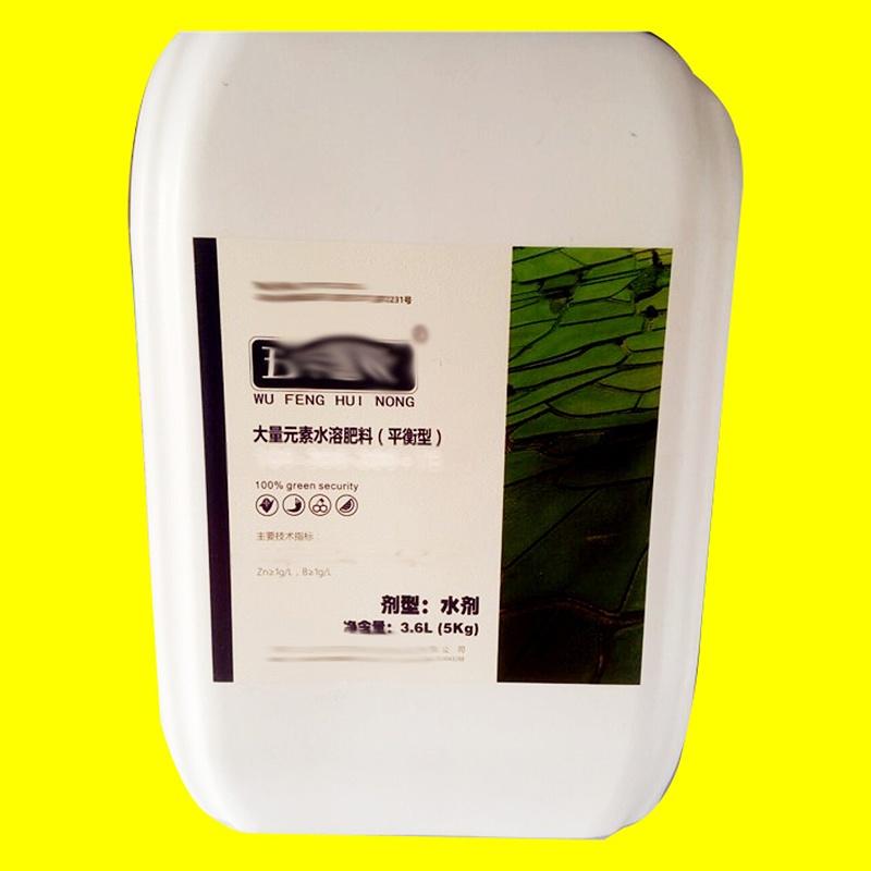 肥料包裝設計35.jpg